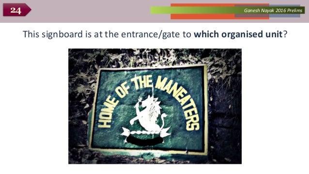 2016 KQA Ganesh Nayak Memorial Open Quiz Prelims