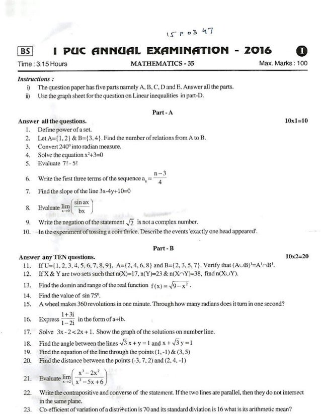 2016 karnataka puc question papers 3 malvernweather Image collections