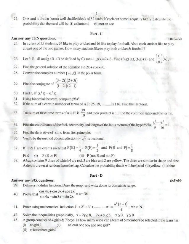 2 Puc Commerce Question Papers Pdf