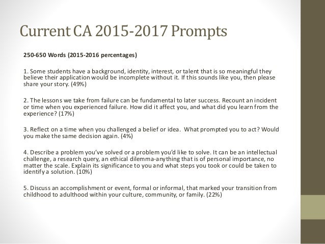 the common application 11