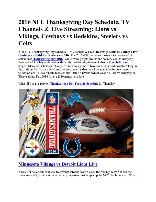 2b204a7617f 2016 nfl thanksgiving day schedule