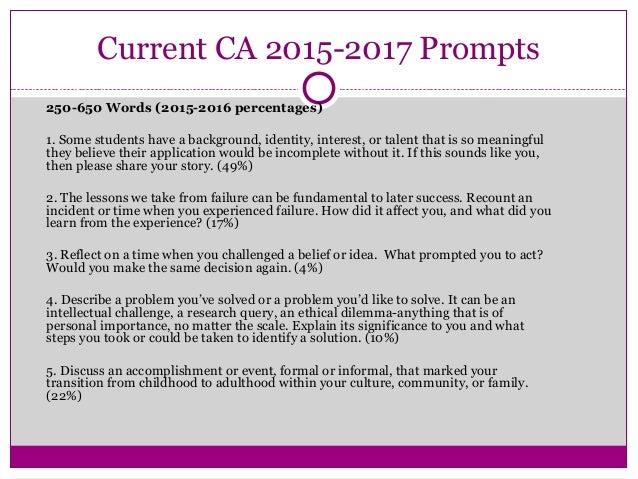 University of arizona essay prompts