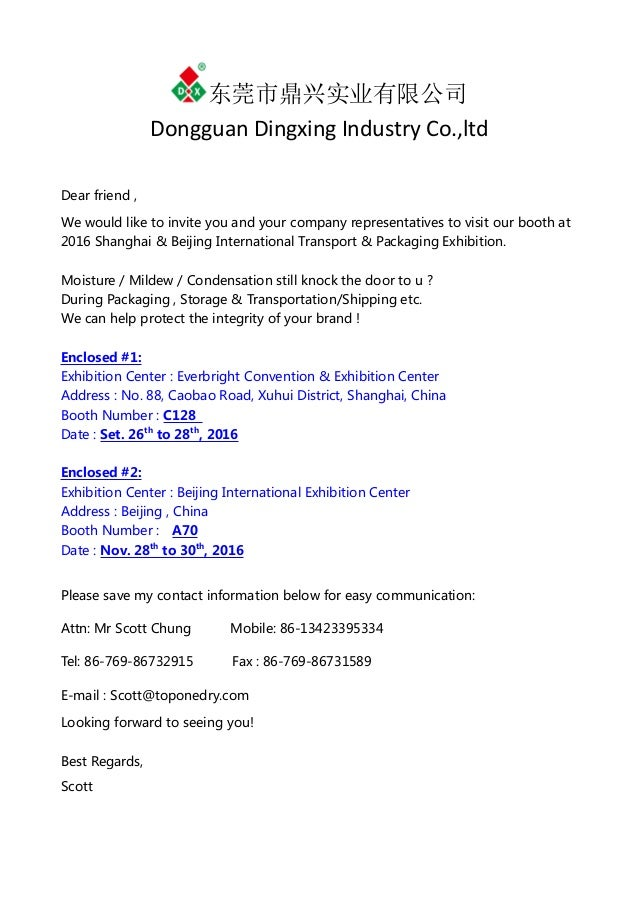 2016 shanghai amp beijing transportation and packaging exhibition i packaging exhibition invitation letter dongguan dingxing industry coltd dear friend stopboris Choice Image