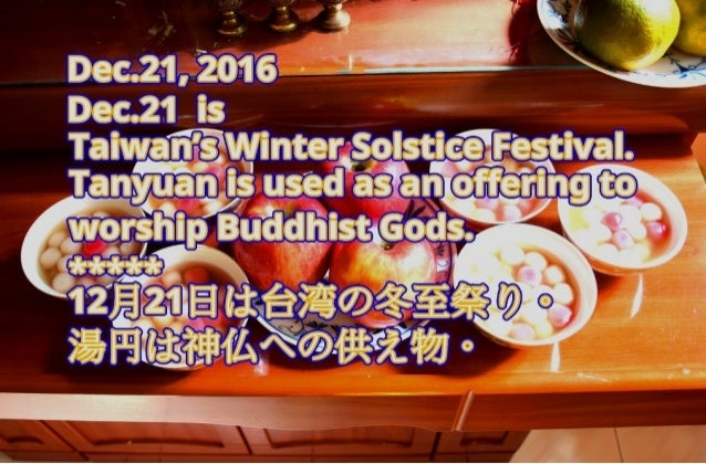 41415a42955 Dec.21 is Taiwan s Winter Solstice Festival.