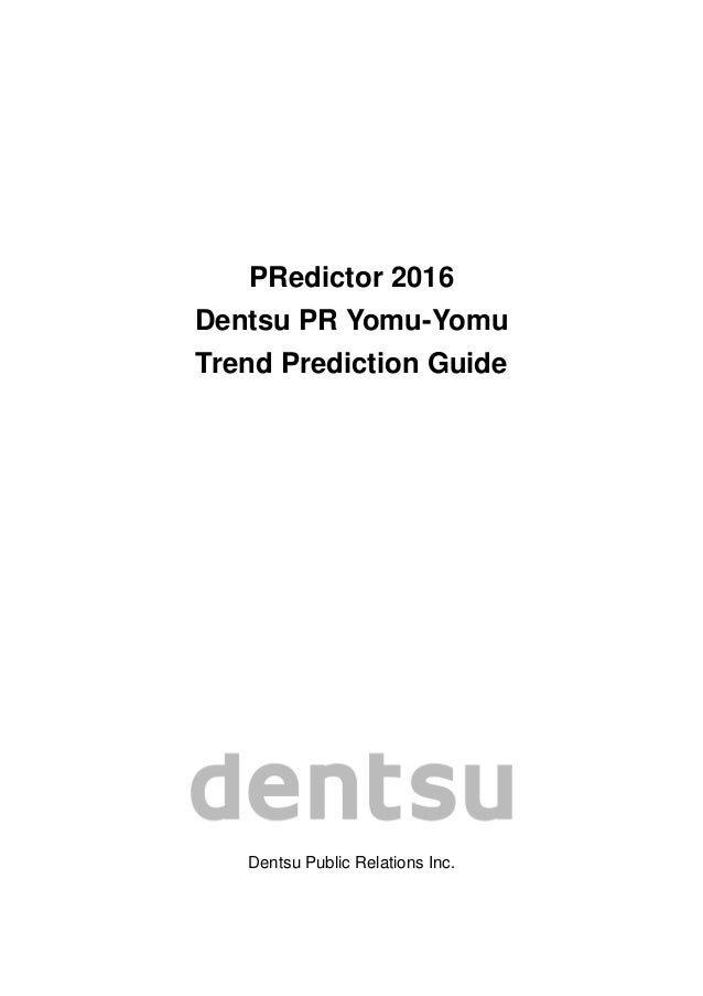 PRedictor 2016 Dentsu PR Yomu-Yomu Trend Prediction Guide Dentsu Public Relations Inc.