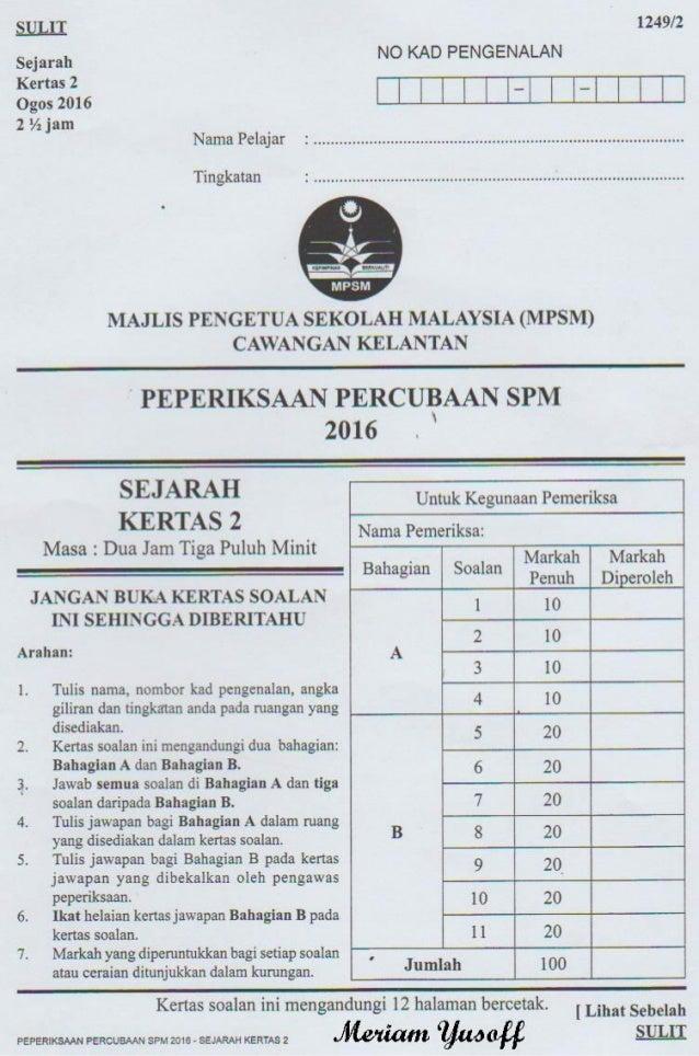 Soalan Kertas 2. Trial Kelantan 2016
