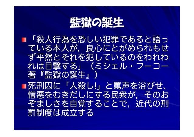 コミュニケーション・メディア史2017 02