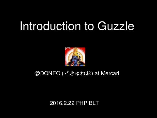 @DQNEO (どきゅねお) at Mercari 2016.2.22 PHP BLT Introduction to Guzzle
