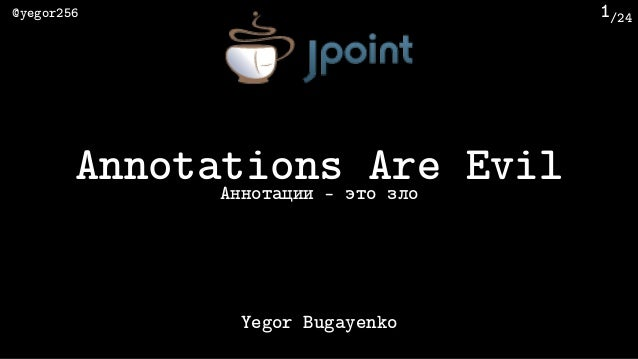 /24@yegor256 1 Аннотации — это зло Yegor Bugayenko Annotations Are Evil