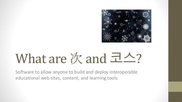 github py4e.com • App Store (次) • OER Content (코스) CreateSpace Coursera 2K archive.org Media Amazon YouTube ITunes GoogleP...