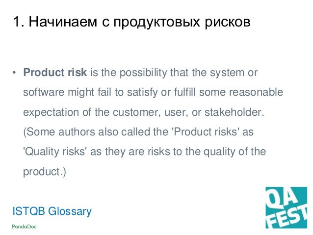 Специфичные продуктовые риски • Complex features affecting multiple areas of the existing product, like an upgrade/migrati...