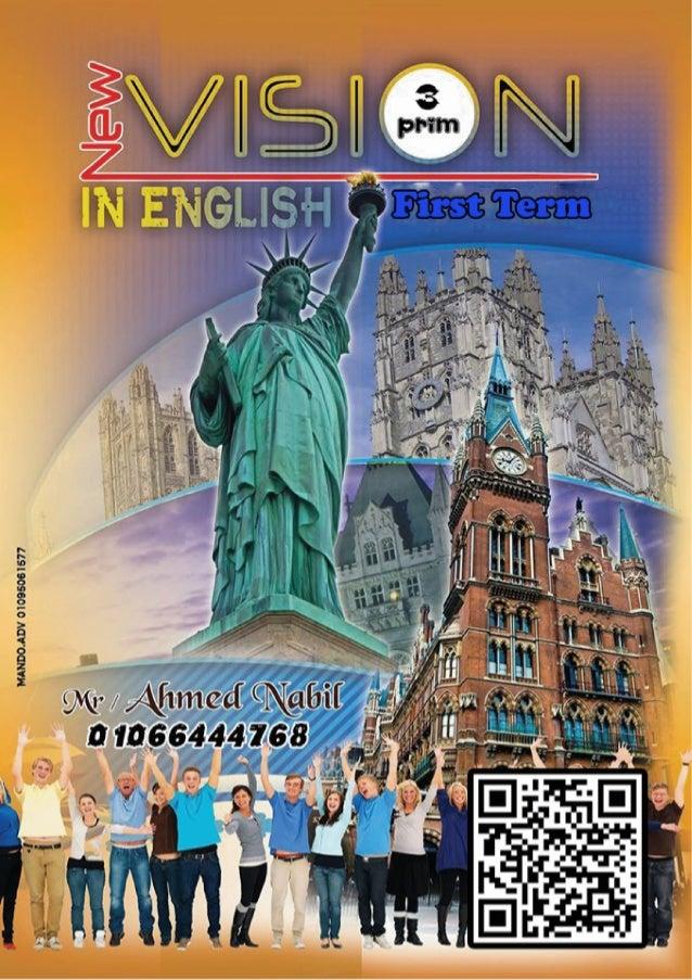 ملزمة انجليزي تالتة ابتدائى الفصل الدراسي الأول 2017 - موقع ملزمتي