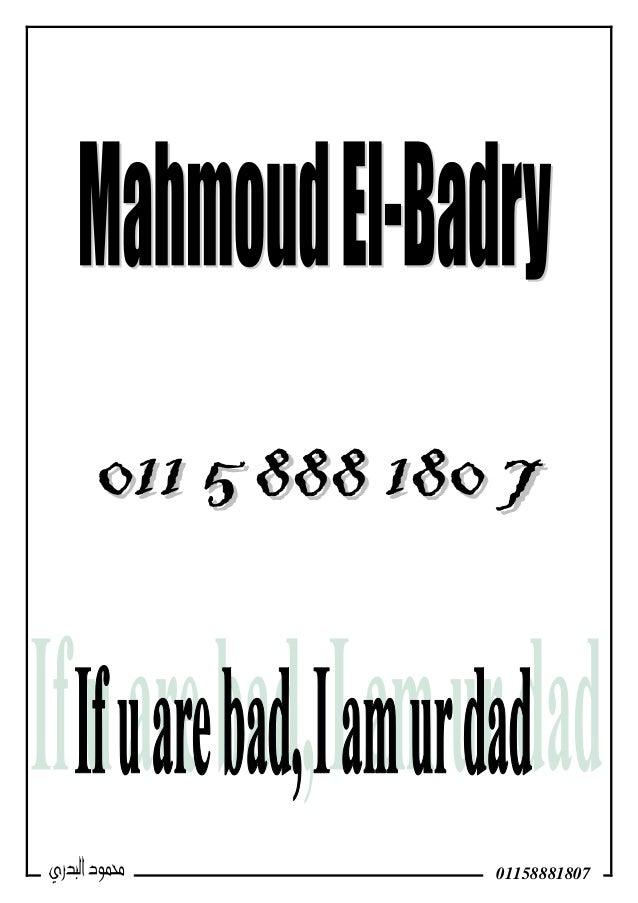 01158881807 001111 55 888888 118800 77