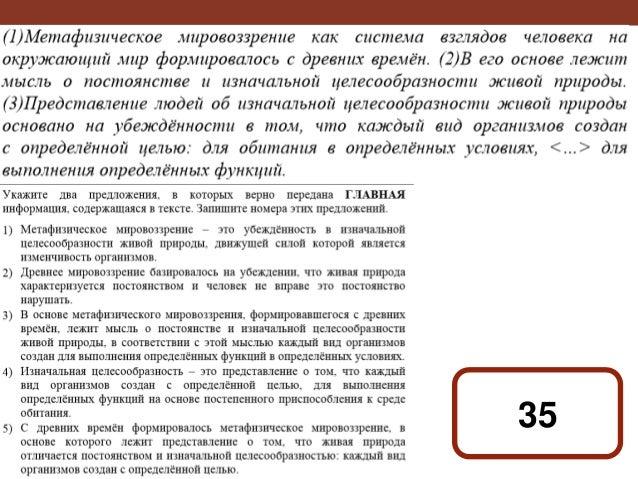 ebook балто славянская акцентуационная система и её индоевропейские