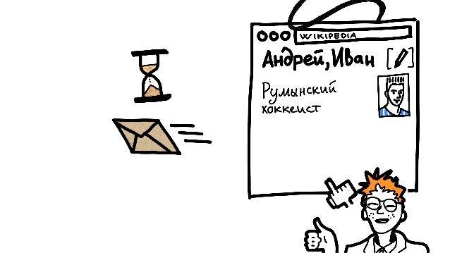Никита Прокопов