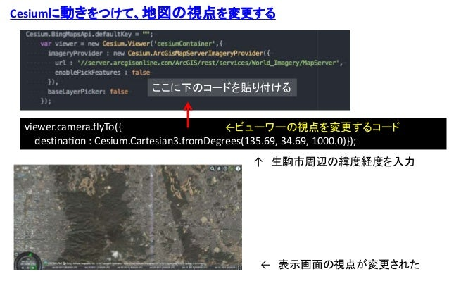 var viewer = new Cesium.Viewer('cesiumContainer', { imageryProvider: new Cesium.OpenStreetMapImageryProvider({ url: 'http:...