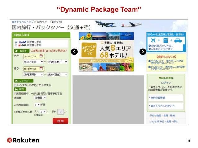 "5 ""Dynamic Package Team"""