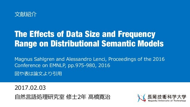 The Effects of Data Size and Frequency Range on Distributional Semantic Models Magnus Sahlgren and Alessandro Lenci, Proce...