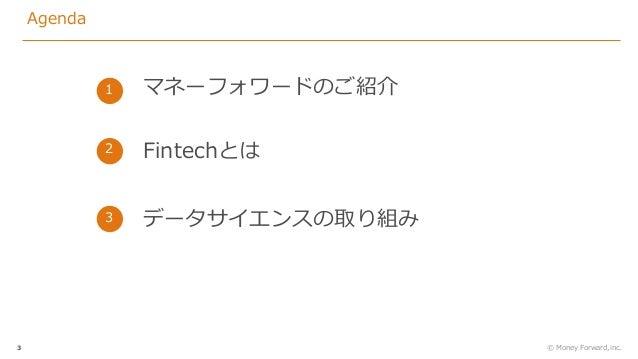 20170207 bigdata analytics_tokyo講演資料 Slide 3