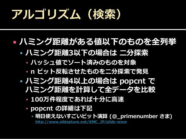  Mac版  @ailen0ada さま  https://itunes.apple.com/jp/app/gochiusachi/id1110637036?mt=12  Java版  @MoeMoePig さま  http://m...