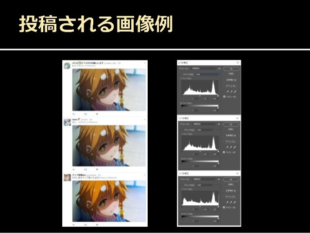 http://www.hackerfactor.com/blog/?/archives/529-Kind-of-Like-That.html  aHash (average hash, mean hash) と 同程度に高速  pHash ...