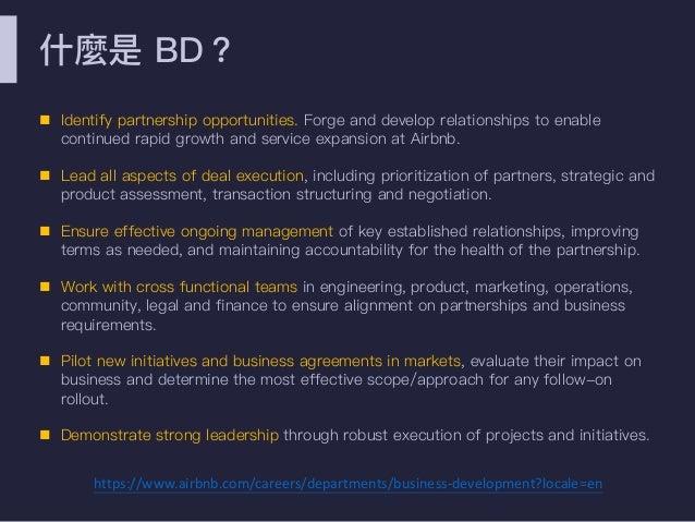什什麼是 BD? n Identify partnership opportunities. Forge and develop relationships to enable continued rapid growth and servic...