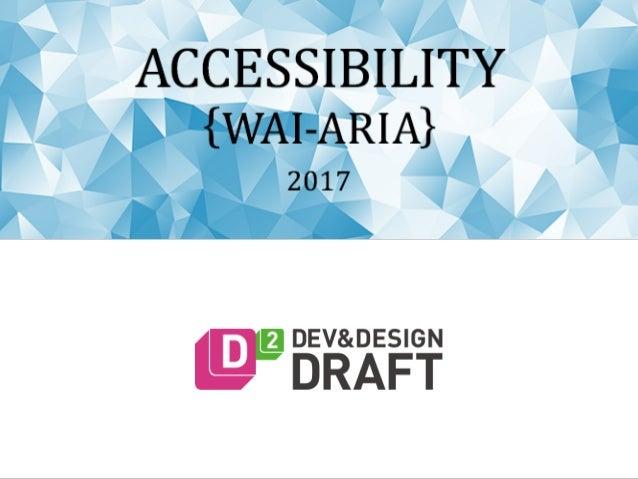 WAI-ARIAの考え方と使い方を整理しよう Slide 1