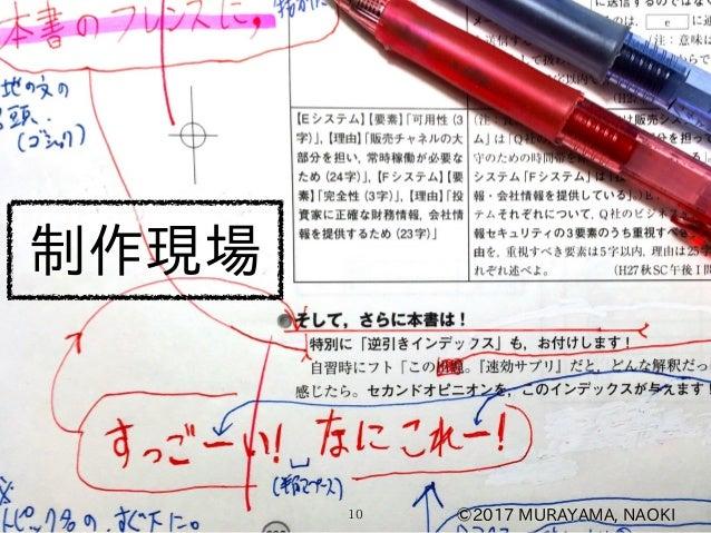 『ポケットスタディ 情報処理安全確保支援士』発売のお知らせ ...