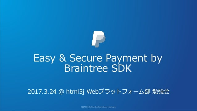 Easy & Secure Payment by Braintree SDK 2017.3.24 @ html5j Webプラットフォーム部 勉強会
