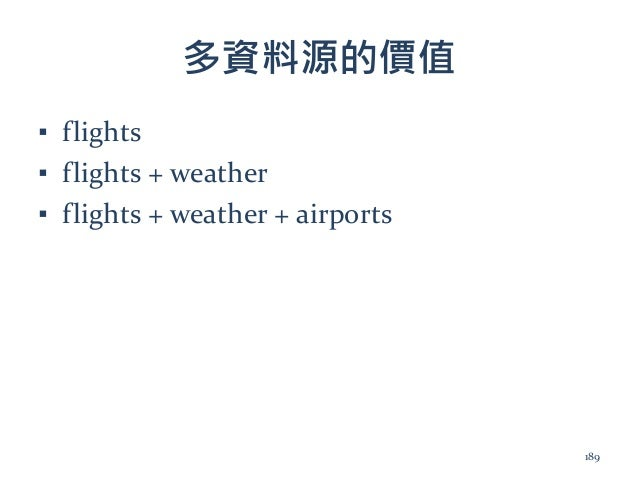 多資料源的價值 ▪ flights ▪ flights + weather ▪ flights + weather + airports 189