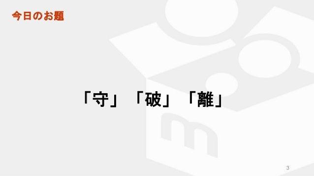 20170406 hr meetup tokyo vol.5_ishiguro Slide 3