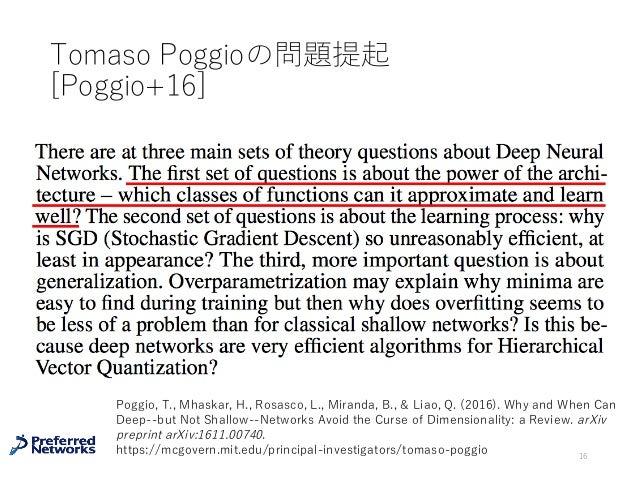 Tomaso Poggioの問題提起 [Poggio+16] 16 Poggio, T., Mhaskar, H., Rosasco, L., Miranda, B., & Liao, Q. (2016). Why and When Can D...