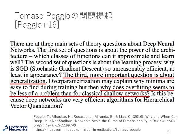 Tomaso Poggioの問題提起 [Poggio+16] 40 Poggio, T., Mhaskar, H., Rosasco, L., Miranda, B., & Liao, Q. (2016). Why and When Can D...