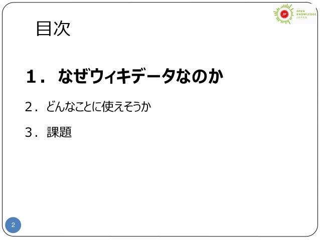 利用者:Jishinni - user:Jishinni - JapaneseClass.jp