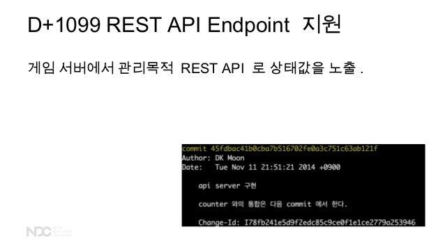 D+1099 REST API Endpoint 지원 게임 서버에서 관리목적 REST API 로 상태값을 노출 .