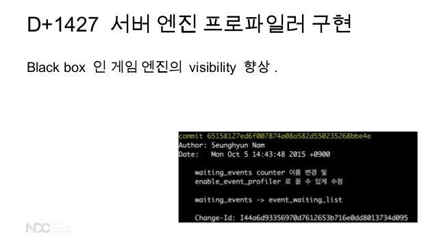 D+1427 서버 엔진 프로파일러 구현 Black box 인 게임 엔진의 visibility 향상 .