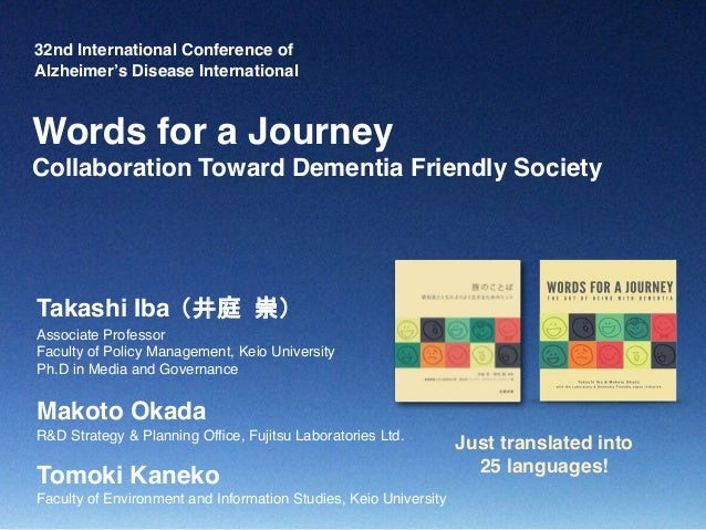 adi2017 words for a journey collaboration toward dementia friendly