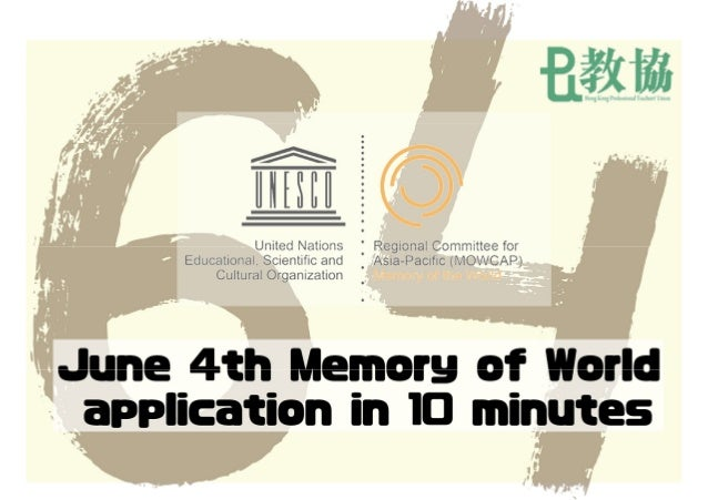 June 4th Memory of World application in 10 minutes