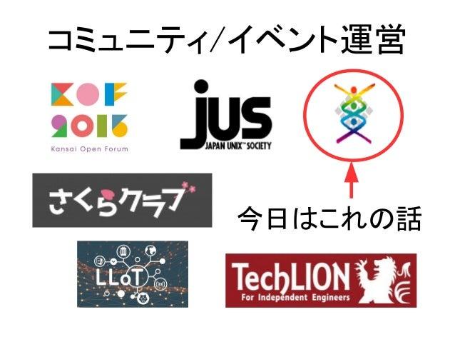 Internet Weekショーケース in 名古屋へのお誘い Slide 3