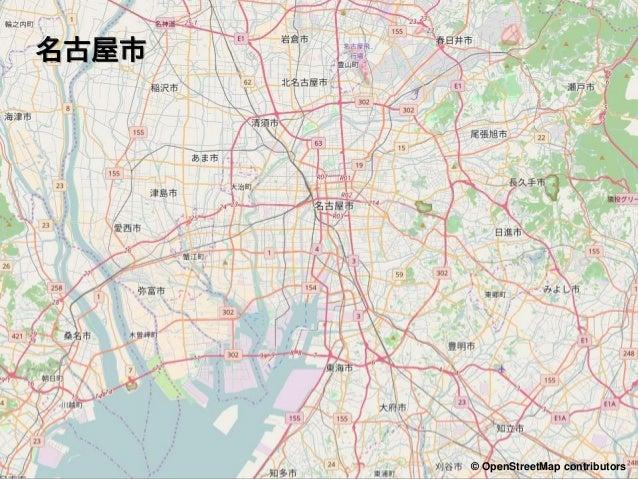 (OSC Nagoya版)みんなで作るオープン地図 OpenStreetMap Slide 3