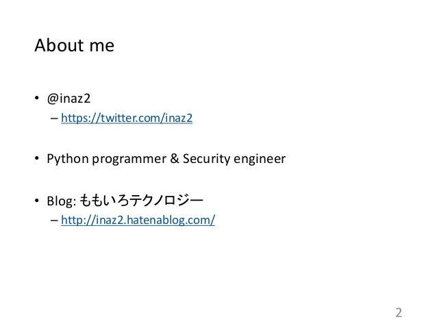 About me • @inaz2 – https://twitter.com/inaz2 • Python programmer & Security engineer • Blog: ももいろテクノロジー – http://inaz2.ha...