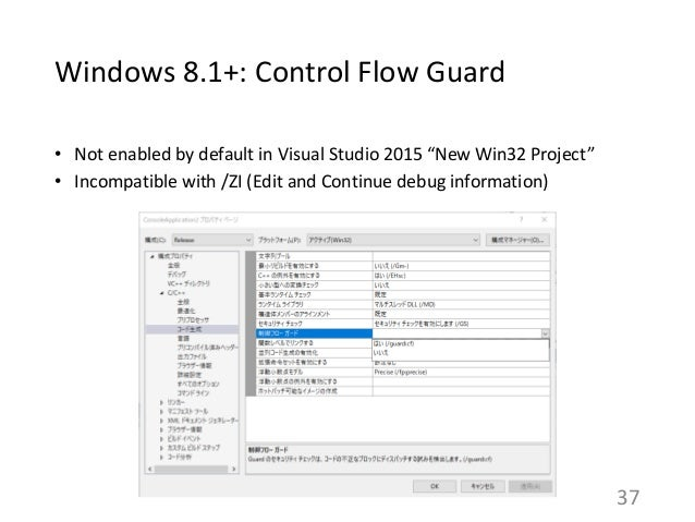"""Windows 8.1+: Control Flow Guard • Not enabled by default in Visual Studio 2015 """"New Win32 Project"""" • Incompatible with /Z..."""