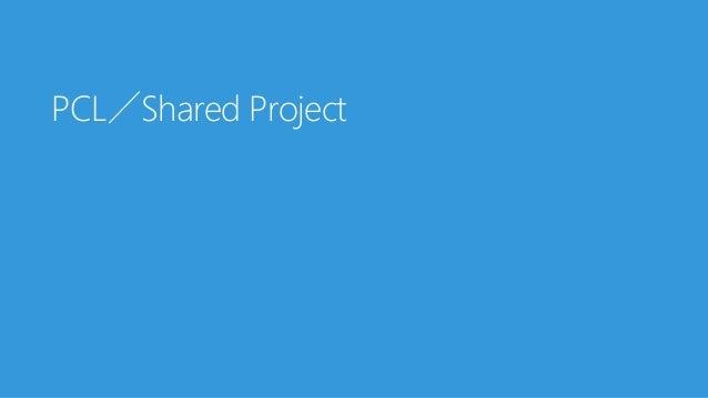 NET Standard と Xamarin Slide 3