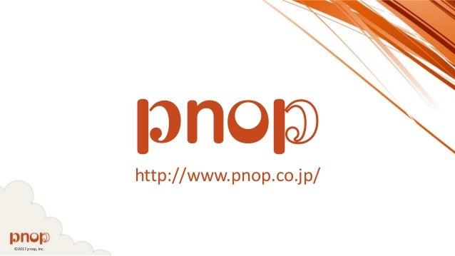 ©2017 pnop, Inc. http://www.pnop.co.jp/
