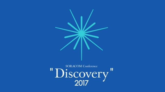 SORACOM Conference Discovery 2017 ナイトイベント | Discovery ラップアップ Slide 3