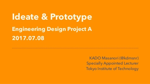 Ideate & Prototype