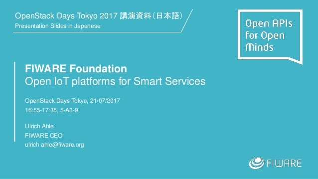 open iot platforms for smart services japanese