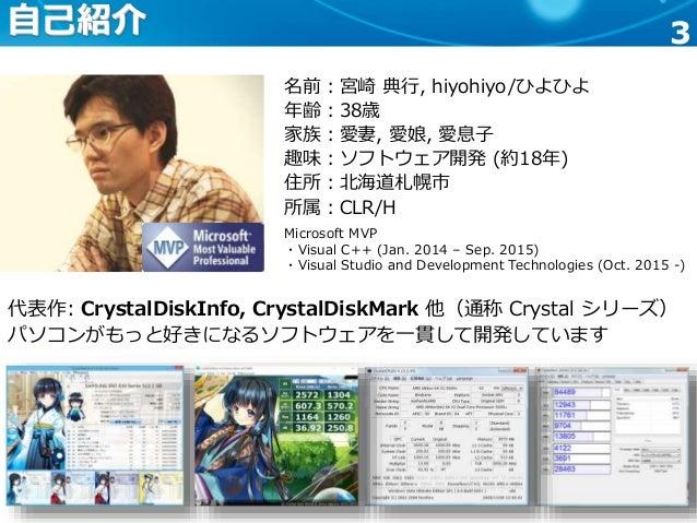 Desktop App Converter で Microsoft ストアデビュー & 野良野良ライフ満喫!! Slide 3