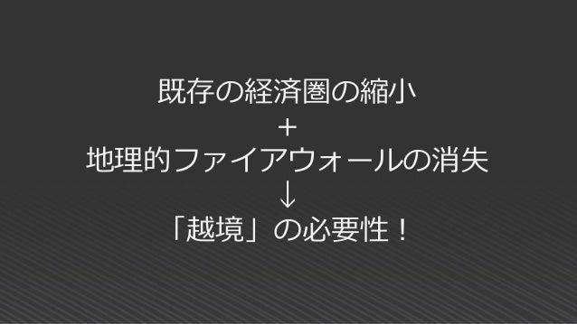 https://honichi.com/news/2017/01/20/tokyogorinmadeato3nen/