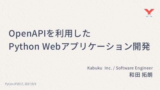 Kabuku Inc. Software Engineer @taxpon taxpon http://takuro.ws - Python, TypeScript, Go, DevOps - EuroPython 2017, 2016, Py...